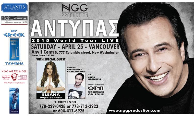 Antypas Concert