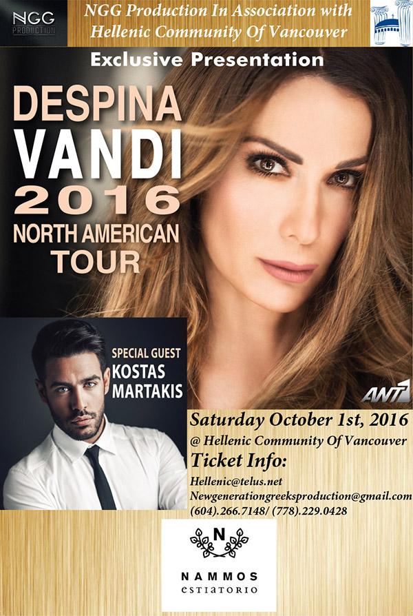 Vandi Concert